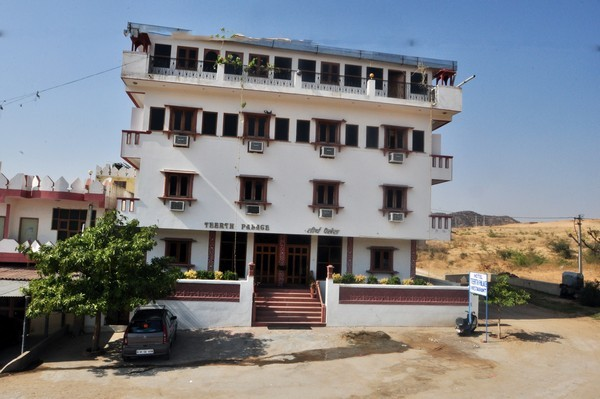 Teerth Palace Hotel Pushkar